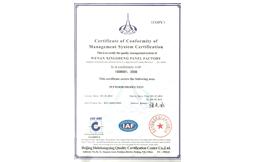 宜美康ISO9001证书