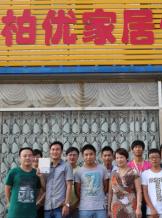北京柏优橱柜和宜美康
