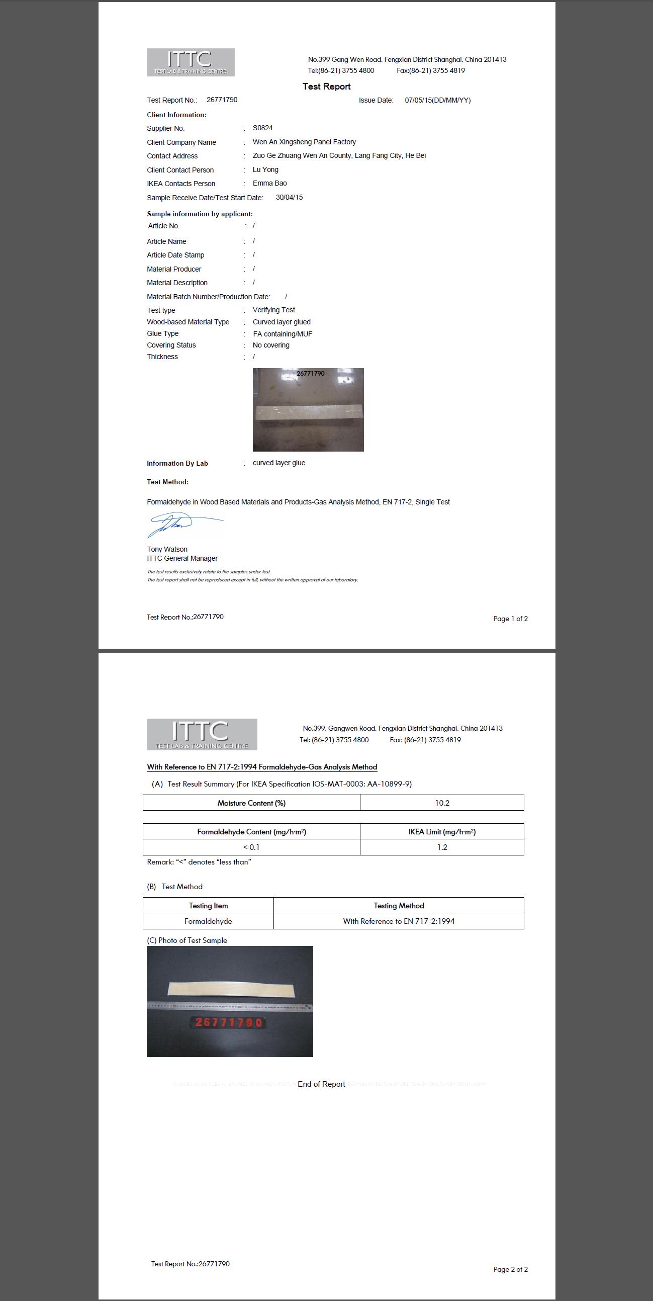 2015-4-30宜家ITTC检测报告