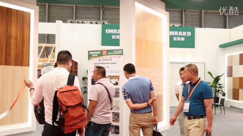宜美康木业公司于上海建博展