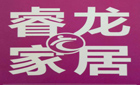 宜美康牵手睿龙家居 无醛板材在郑州