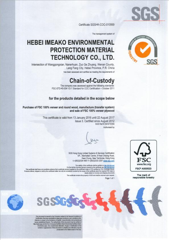 宜美康通过国际森林管理委员会FSC认证