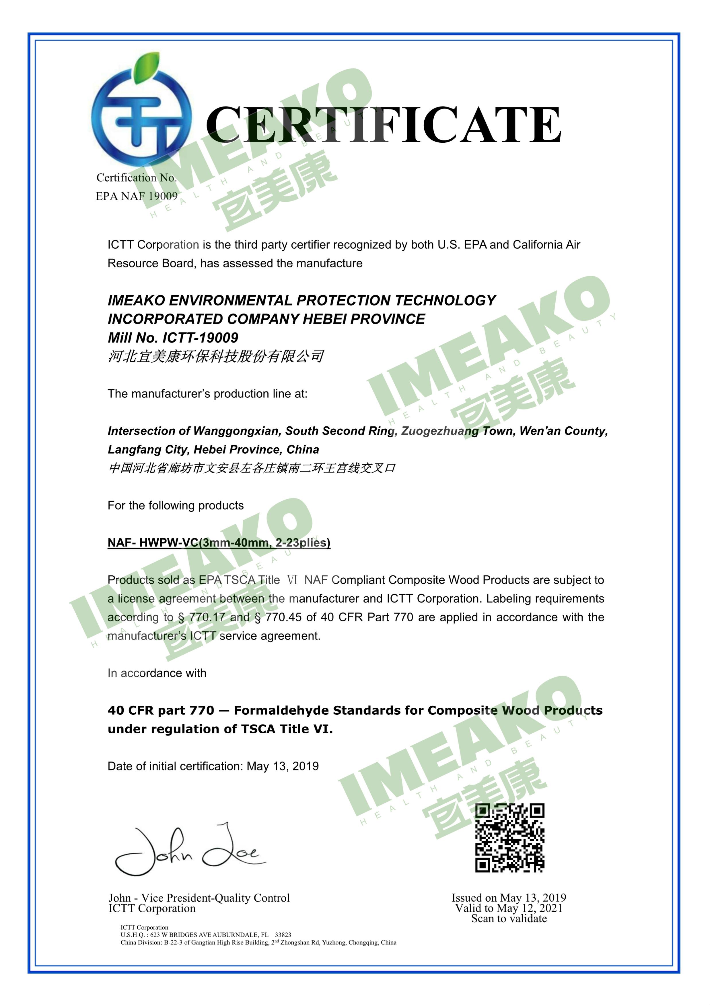 再次突破:宜美康获得美国EPA认证
