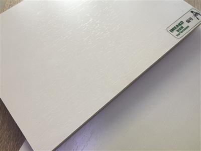 白色家具饰面板